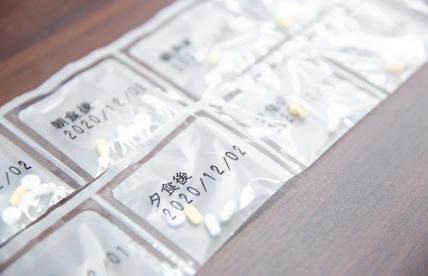お薬の整理、管理方法のご提案
