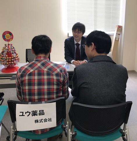 福山大学 学内会社説明会